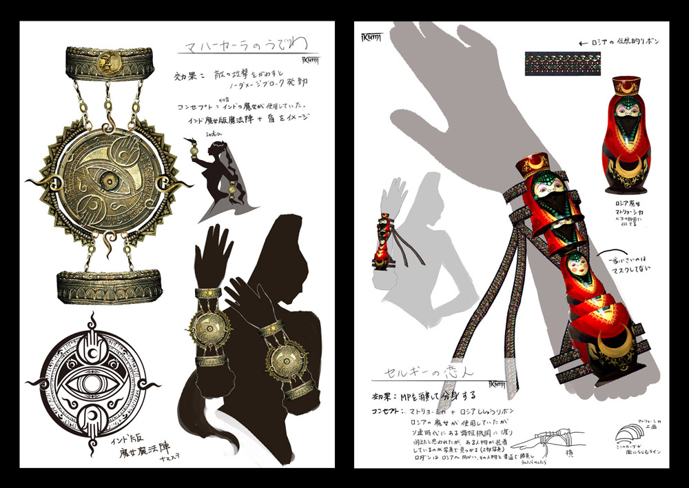 The World of Bayonetta – 2 | PlatinumGames Official Blog