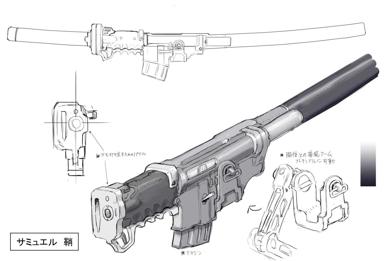 """Sam's weapon """"saya"""" final design."""