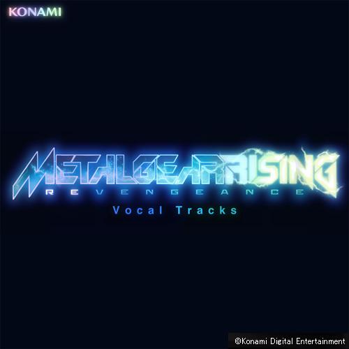 vocaltracks