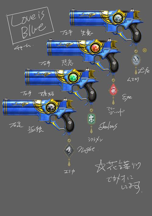 4_2bayo_gun_charm