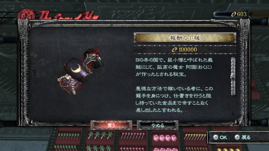 06_shop2