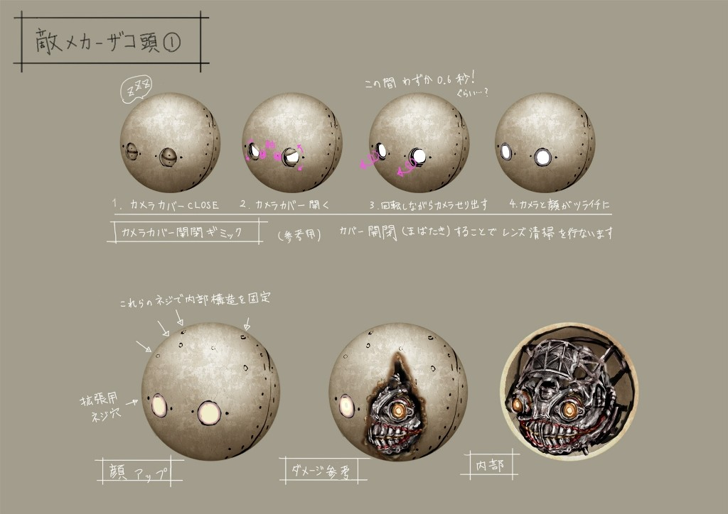 NieR-Automata_201606_ART_Enemy-Head_ONLINE