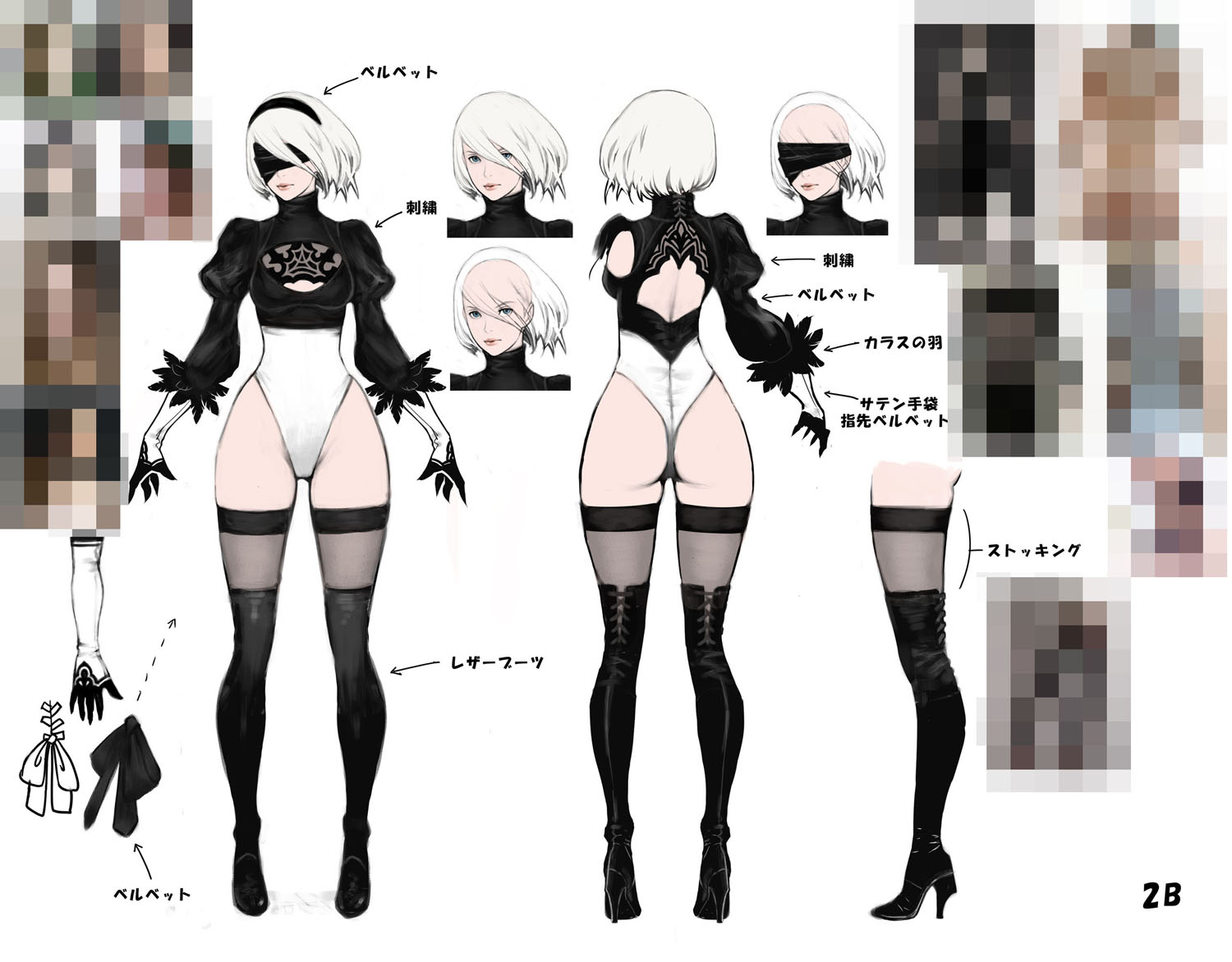 NIER_BLOG_ART_A_20170517_03_FULL_1500x1172
