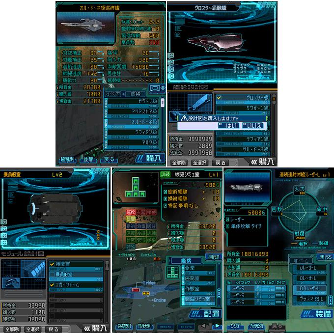 is_p2-680x680